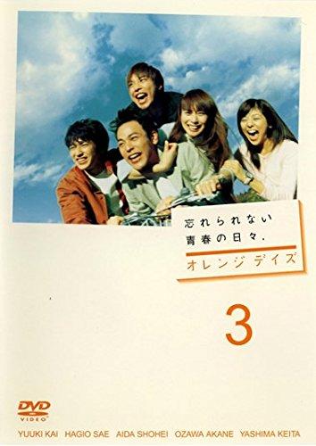 20位 オレンジデイズ(2004年放送)