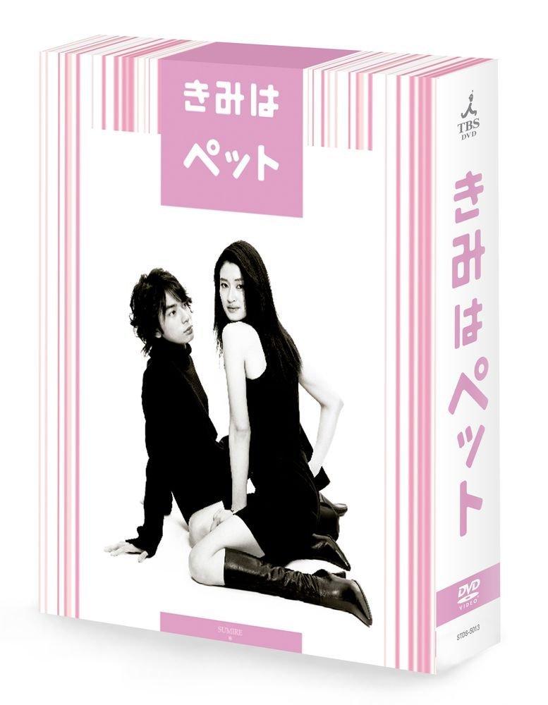16位 君はペット(2003年放送)